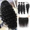 Jada Fashion Look Brazilian Loose Deep Wave Hair Bundles with Lace Closure